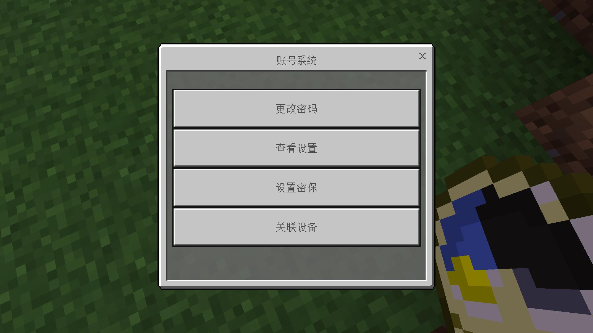 Screenshot_2018-07-14-21-26-41-211_com.mojang.minecraftpe.png
