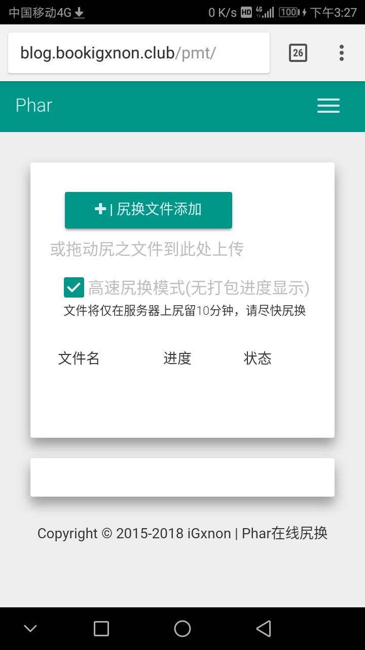 Screenshot_20181005-152700.jpg