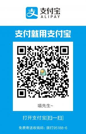 Alipay-FFF.jpg