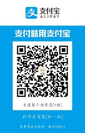 Alipay-WinfXK.jpg