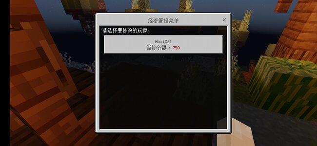 Screenshot_20200317_114324.jpg