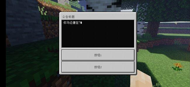 Screenshot_20200329_182655.jpg